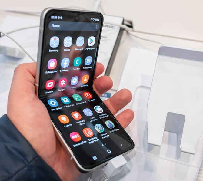 Galaxy Flip 3 - faltbares Display